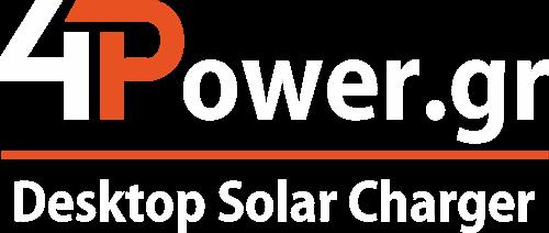 4Power - Επιτραπέζιος Ηλιακός Φορτιστής